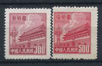 Chine 1950 Mi. 62, 64 Sans gomme 100% Porte de la Paix céleste,