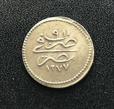 Ottoman (Egypt) AH1277/9 20 Para Coin: Abdul Aziz