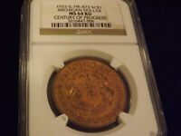 1933 HK-473 Michigan Dollar, Century of Progress Expo     NGC MS65