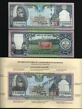NEPAL 250 RUPEES P42 1997 COW UNC COMMEMORATIVE BANKNOTE + FOLDER MONEY CURRENCY