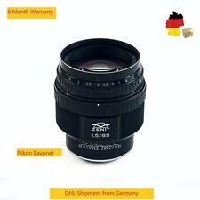 Objektiv Lens MC Helios-40-2 N  f/1.5  85 mm Nikon F Mount New Design 2019