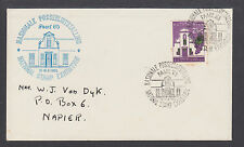 South Africa Sc 292 on PAARL '65 NATIONAL STAMP EXPOSITION cover, addressed