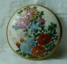 20mm Antique Satsuma button~ceramic painted chrysanthemums