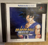 Dragon Ball Final Bout Japan Import (Sony PlayStation 1, 1997) - Japanese...