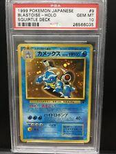 PSA 10 BLASTOISE HOLO - Pokemon Japanese VHS Squirtle Deck # 9