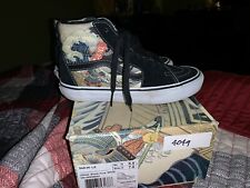 Vans Ubiq Three Tides Vault Rare Supreme Blends