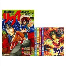 LOUIE the RUNE SOLDIER Vol.1-6 Comics Complete Set Japan Comic F/S