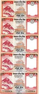 LOT Nepal, 5 x 5 Rupees, 2017, P-New, UNC > Everest, Yak