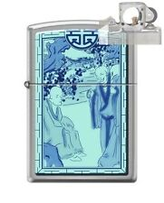 Zippo 1953 Chinese Scene Lighter with PIPE INSERT PL