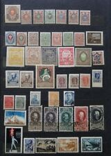 RARE ANTIQUE VTG OLD RUSSIAN EMPIRE USSR CCCP SOVIET REPUBLIC UNION 44 STAMPS