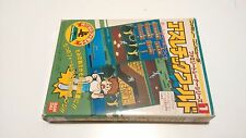 Family Trainer / Athletic World (Famicom / NES) BOXED *Japanese*