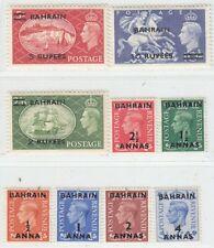 BAHRAIN 1950   ISSUE UNUSED   FULL SET SCOTT 72/80