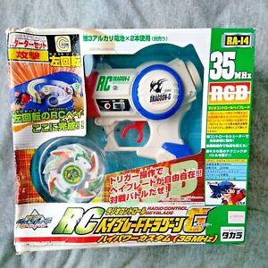 RA-13 RC Dragoon G (Galaxy) - Takara Beyblade Radio Control Tyson Launcher Japan
