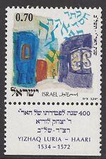 ISRAEL # 494 MNH HEBREW WORDS EMERGING FROM OPENED GHETTO. HAARI.