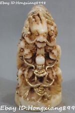"""9"""" Chinese Old Jade Gilt Carving Dragon Dragons Loong Beast Shanzi Hill Statue"""