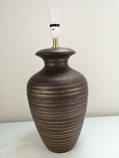 NEXT Brown with Gold Stripes Table Lamp Base 46 cm High VGC