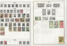 Labuan, Laos,  & Latvia Collection 1883 to 1990 on 6 Harris Pages
