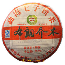 Menghai Pure Material 2006 Brown Arbor Trees Old Puerh  Pu'er Cooked Tea 357g*2