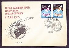 1962 1st anniversary of the flight of Vostok-2 FDC