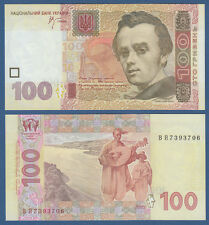 UKRAINE 100 Hryven 2005  UNC  P.122 a