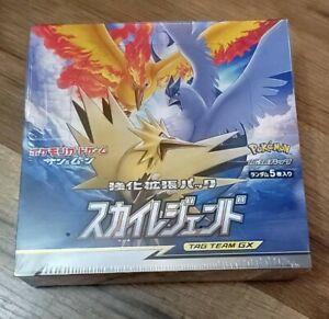 Pokemon Japanese Sky Legend Sealed Booster Pack Box US Seller