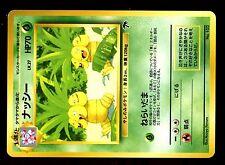 PROMO POKEMON JAPANESE SOUTHERN ISLAND JAPONAISE N° 103 EXEGGUTOR