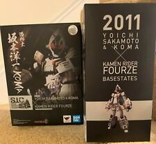 Bandai Tamashii Nations SIC Kamen Rider Fourze Base States Kamen Rider In stock!