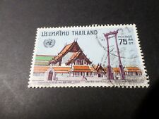 THAILANDE ASIE, 1974, timbre 700 UNITED NATION DAY, oblitéré, used STAMPS