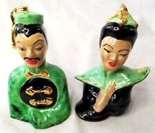Vintage Mid Century 2- Asian Chinese Man Woman Bust Porcelain Ceramic Figurines
