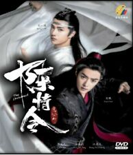 The Untamed Chinese Drama DVD with Good English Subtitle