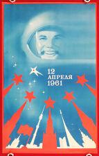 R! ORIGINAL & BIG Soviet SPACE Poster 1976 GAGARIN + RED STARS Russian USSR Vtg