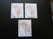 FRANCE - timbre yvert et tellier n° 2264 x3 obl (A01) stamp french