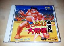 PC Engine Tsuppari Dai Sumo Japan HU-Card