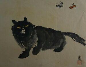 Fine Korean MinHwa Folk Hand Painting Black Cat Chop Stamp Signed