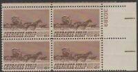 Scott# 1360 - 1968 Commemoratives - 6 cents Cherokee Strip Plate Block (A)