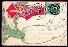 US 1879 FANCY CANCEL AMHERST MASS. ON COLORFUL COVER SHOWING RODENT MUNCHING ON