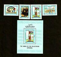 YEMEN ARAB REP 300 375 850 900 Mint Set 375 Sheet Palestine Uprising 1989 STAMP