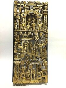 Antique Chinese Early 20th C Hand Carved Gilded Wood Panel