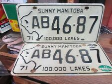 1971 MANITOBA CANADA MATCH PAIR  LICENSE PLATE SUNNY VEHICLE TAX TAG AUTOMOBILE