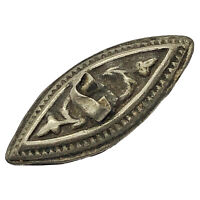 Antique Islamic Jewelry Fragment - Middle East - Ca. 1400-1800's - Silver Tone