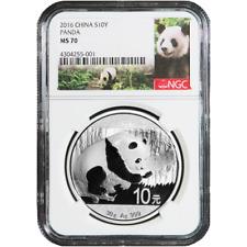 2016 10 Yuan Silver China Panda NGC MS70 Panda Label