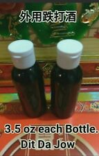 Dit Da Jow 跌打酒 (Extra Strength) 3.5 oz each bottle ( 2 Bottles )