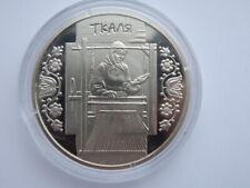 2010 #08 Ukraine Coin 5 UAH Hryven Weaver Folk Crafts of Ukraine