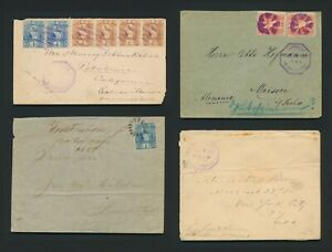 1889-1896 GUATEMALA COVERS x4 SUPERB LOT QUETZALS TO USA & GERMANY