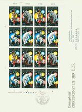 (ig)- DDR FDC Zirkus - Schalterbogen 2364 - 2367 (im Michel nicht gelistet)