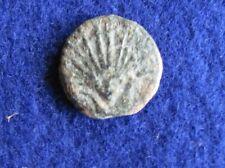 Iberian coin of Saguntum 204-154 B.C. SCARCE!!!!
