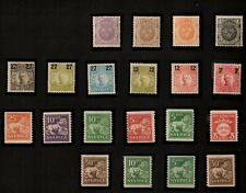 Sweden 1911-1925 Mixed Lot of 20 Stamps