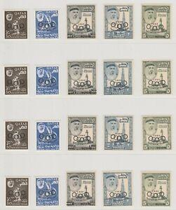 Qatar 1964 Olympic Complete Set of 5 x 4 Sets, F – VF MNH