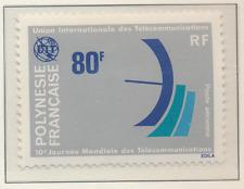 French Polynesia Stamp Scott #C160, Mint Hinged