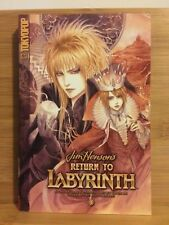 Return to Labyrinth, Jim Henson's vol. 1 / manga by TokyoPop *NEW* Out of Print